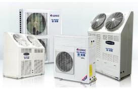 格力空气能热水器 5匹