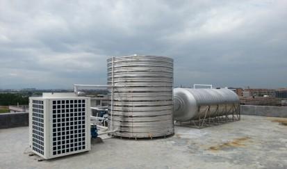 轩妮丝美容美发---空气能热水器系统