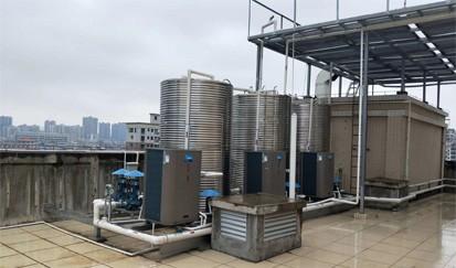 广州市假日酒店---酒店空气能热水器