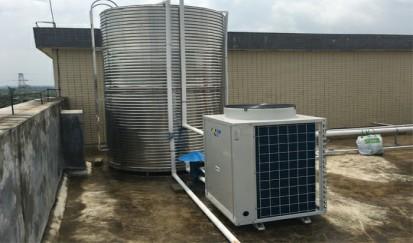 君悦沐足---空气能热水器系统