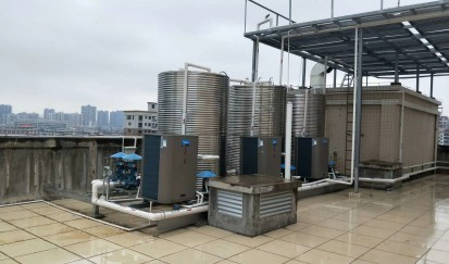 富华沐足---空气能热泵热水机组