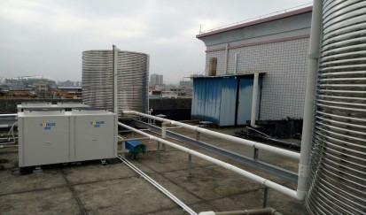 阿玛施美容美发---空气能热水器工程