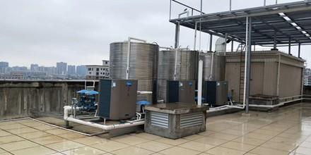 乐富沐足馆---空气能热水器工程